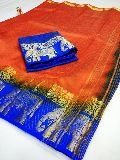 kanjivaram Gaja elephant tussar silk sarees