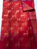 Pure 2D Shaded Organza Sarees With Allover Animal Design