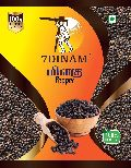 25gm Black Pepper Seeds