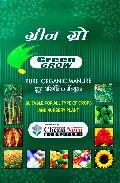 Green Grow Organic Manure