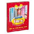 Incense Sticks - Gift Packs