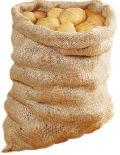 Jute bag for  potato packing