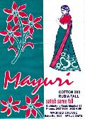 Cotton Saree Fall (Mayuri)