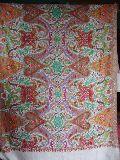 100% Pure Pashmina Jamawar Shawl