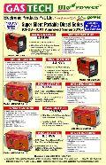 2.5 Kva - 7.5 Kva Silent Portable Diesel Generator Range
