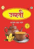 Unnati Assam Dust Tea