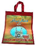 Polypropylene Rice Bag