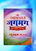 Nagpal Jagmag Detergent Powder